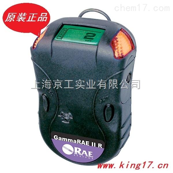 华瑞GammaRAE II 射线检测仪