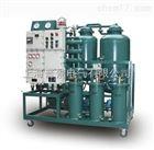 DZJ-30高效多功能滤油机厂家批发