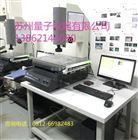 VMS-4030F影像测量仪