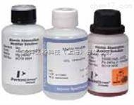 B0510397基体改良剂|美国石墨炉基体改良剂