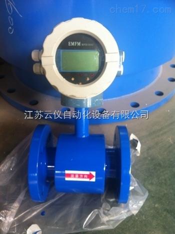 YY-LED污水电磁流量计厂家以及报价,污水流量计,污水流量计
