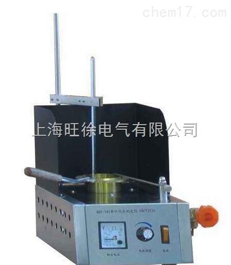 KS-1闪点分析测定仪 自动开口闪点测定仪