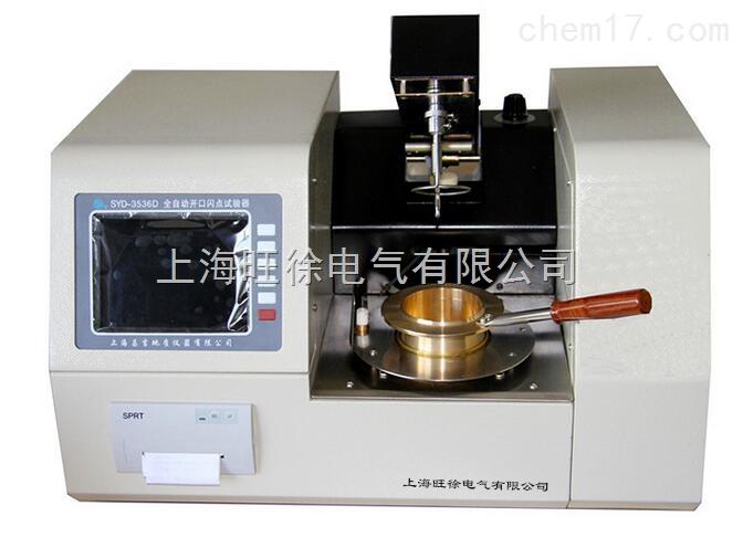 HN-3536D开口闪点仪