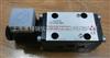 ATOS电磁阀部分型号现货