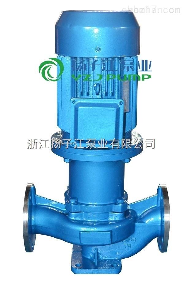 磁力泵:CQB-L防爆立式磁力管道泵
