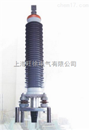 66kV-110 kV復合套管式戶外終端