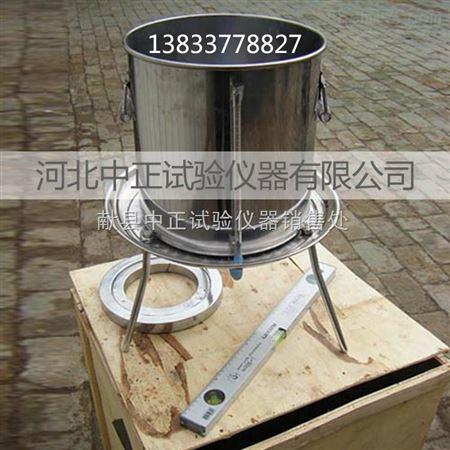 GSY-1灌水法试验仪_实验室常用视频_其它常的陪酒设备图片