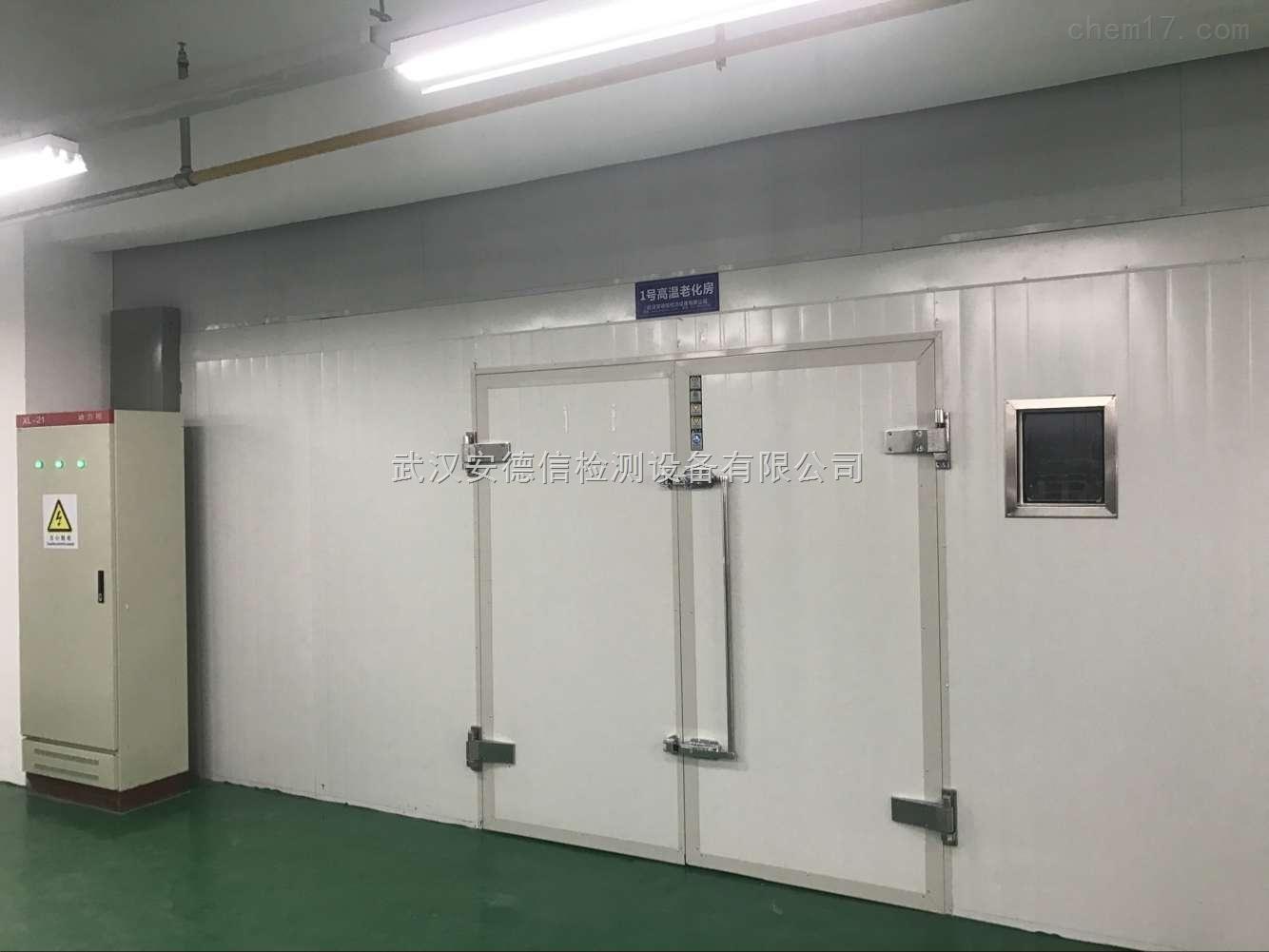 adx-bir-10电路板高温老化房