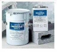 Belzona5811(浸没保护层)修补剂