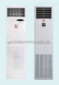 天津防爆空调价格