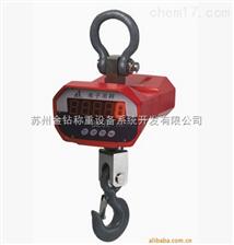 苏州钢铁厂专用蓝箭直视吊秤60kg厂家直销