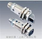 SENSOPART代理直销漫反射光电传感器/圆柱/红光F 18-2