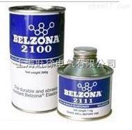 Belzona2111(D&A修复橡胶)修补剂