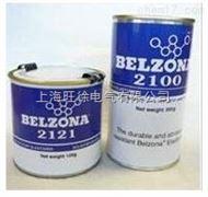 Belzona2121(D&A涂层橡胶)修补剂