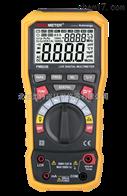 PM8246真有效值数字万用表厂家