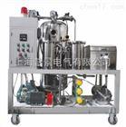 上海厂家供应高精度液压油专用真空滤油机