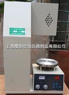 CFC-5水泥游离氧化钙快速测定仪
