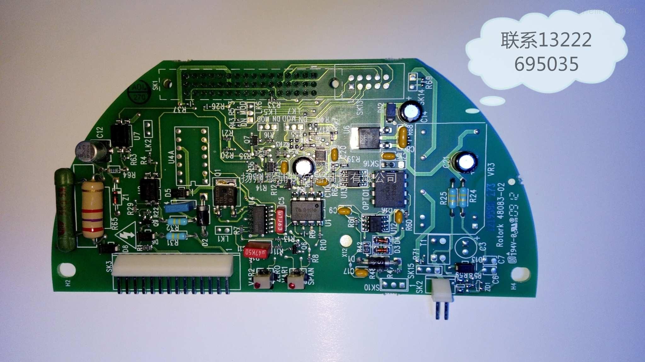 英国罗托克rotork比例板iq48083-02原装进口iqt