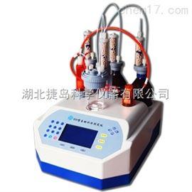 微量自動水分測定儀