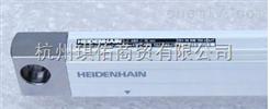 海德漢公司光柵尺 HEIDENHAIN編碼器