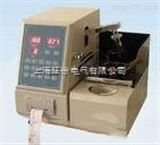 GFC/YF-109Z2石油产品闪点和燃点测定仪(全自动)