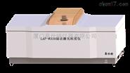 金屬粉末激光粒度儀生產廠家易仕特
