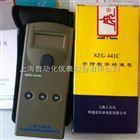上海轉速表廠SZG-441C 手持數字轉速表
