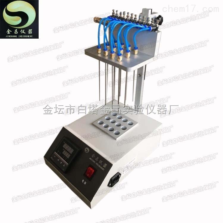 12孔干式氮吹仪