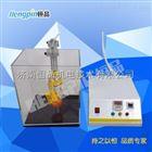 HP-MFY-01Z塑料甁盖密封测试仪(正压)济南9159金沙专业生产