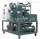 工程機械液壓油專用濾油機批發