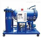 PJ系列燃油滤油机上海普景制造