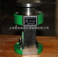 40*40销售混凝土抗压夹具,水泥抗压夹具