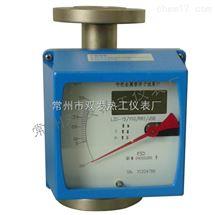 LZD-50LZD-50金屬轉子流量計