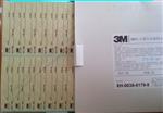 3M灭菌指示标签1222L灭菌指示标签