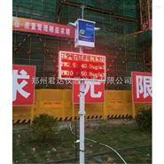 在线扬尘风速风向噪音PM2.5温湿度检测系统