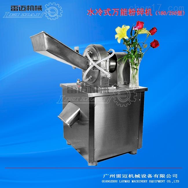 水冷不锈钢粉碎机厂家,大型粉碎机定做批发价格