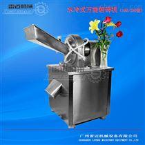 FS-180-4W水冷不锈钢粉碎机厂家,大型粉碎机定做批发价格