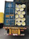 供应80厚厂房屋面保温玻璃棉卷毡每吨价格
