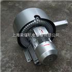 2QB720-SHH47環境工程汙水處理漩渦氣泵,環保工程漩渦氣泵,汙水治理高壓氣泵