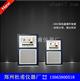 【专业生产厂家】高低温一体机/高低温循环装置