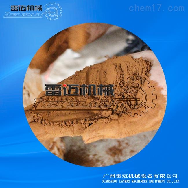 10L振动磨,20L振动磨,广州振动磨生产厂家直销