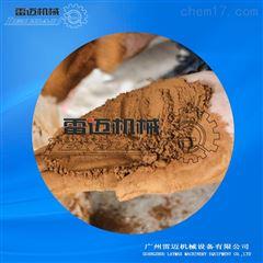 10L10L振动磨,20L振动磨,广州振动磨生产厂家直销