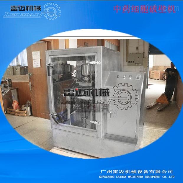 振动磨生产厂家,中药材专用振动磨