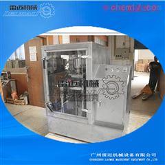 20L振动磨生产厂家,中药材专用振动磨