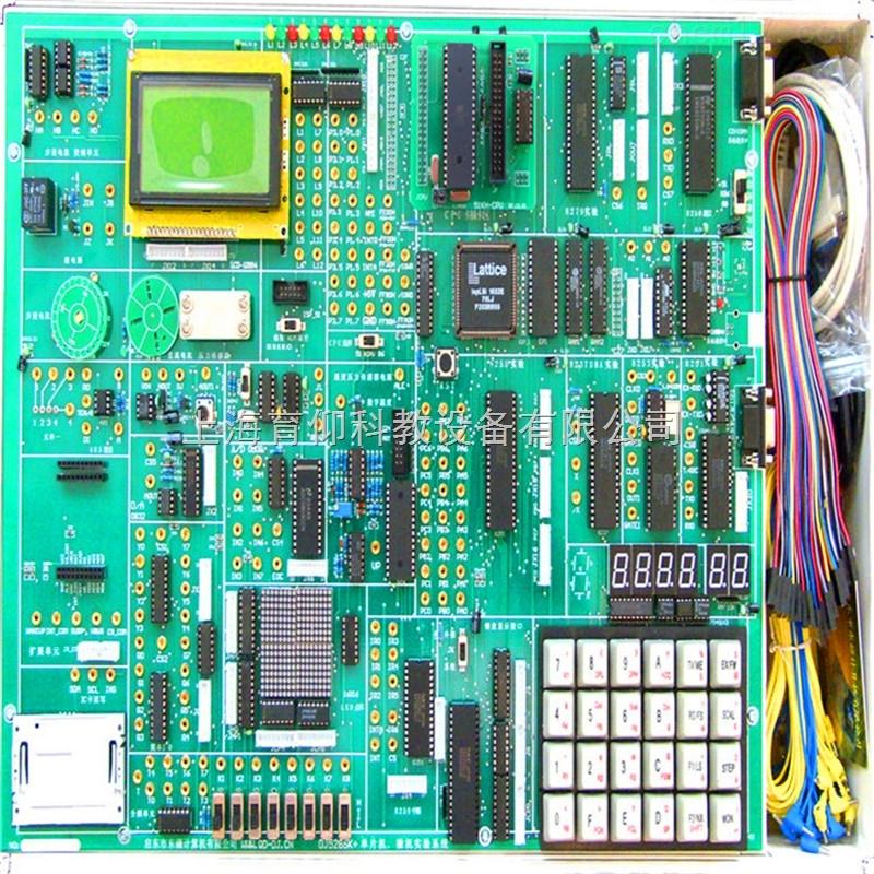 yuy-5286k单片机微机开发实验箱|教学实验箱是《mcs-51单片机原理与