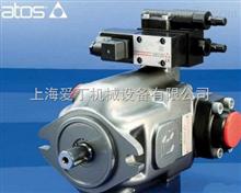 原装阿托斯ATOS柱塞泵PVPC-LZQZ-5