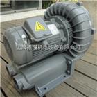 RB1520全风环形风机RB1520(20HP)/全风高压鼓风机价格/中国台湾全风铝合金风机价格