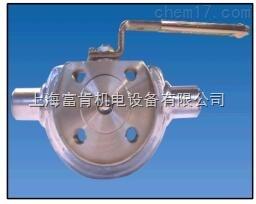 adler球阀夹套阀/进口夹套球阀/上海供应商