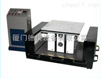 漳州电磁振动试验机制造商