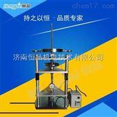 HP-AXJ01符合国标残余凹陷度试验机/凹陷度检测机